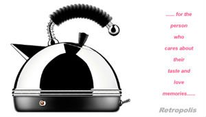 product detail modern retro electric kettle