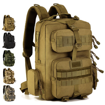 929035fd934 30L military tactical army molle nylon waterproof shoulder bag pack men  outdoor travel hiking camping climbing