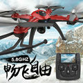 Newest professonal rc Drone H25 5 8G FPV RC Quadcopter With 2MP Camera 2 4Ghz quadcopter