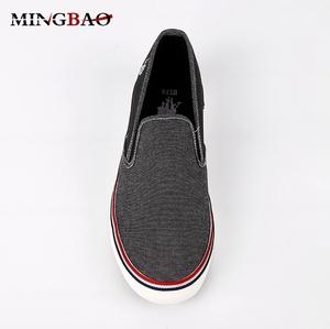 59f5788095e Mens Shoes Online