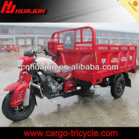 cargo tricycles/200cc motorcycle three wheel for sale