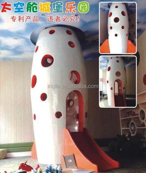Proprietary product indoor playground kids plastic space capsule model