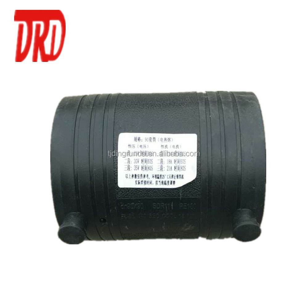 HDPE Electrofusion pipe <strong>fittings</strong> SDR11 SDR17 pn10 pn16 pe electro fusion couplings