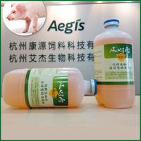 liquid feed medicine to cure piglet diarrhea, grow stronger