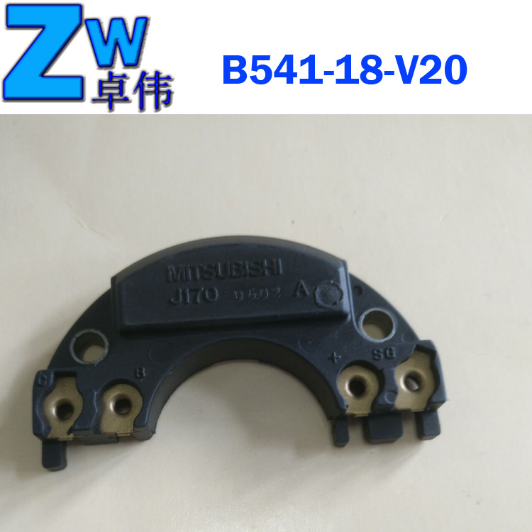 Genuine OE Ford Ignition Module Trigger Box  84SF-12KO59AA