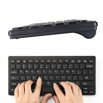 2017-2018 Keycap And The Best Price Wireless Keyboard And Mouse Combos For  Computer Accessories - Buy Keyboard And Mouse Combo,Keycap Wireless
