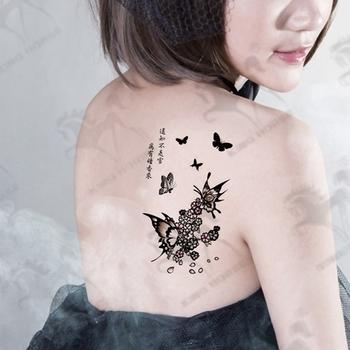 3d schmetterling wasserdicht basierend tattoos kinder. Black Bedroom Furniture Sets. Home Design Ideas