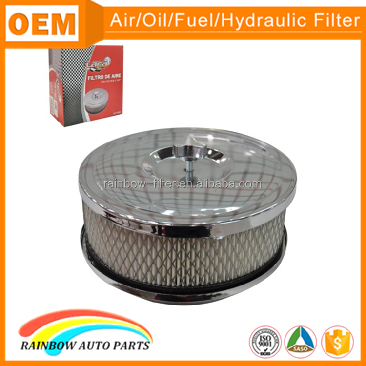"High quality universal 6-3/8"" chromed auto air filter intake"