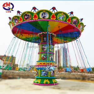 Trailer mounted flying chair swing ride for kids mall