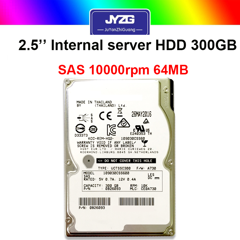 Personalized Hot Sale High Performance 2.5 inches SAS HDD 300GB Hard Disk Drive