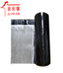 China 2.0mm Asphalt Sheet Self-adhesive roofing underlayment