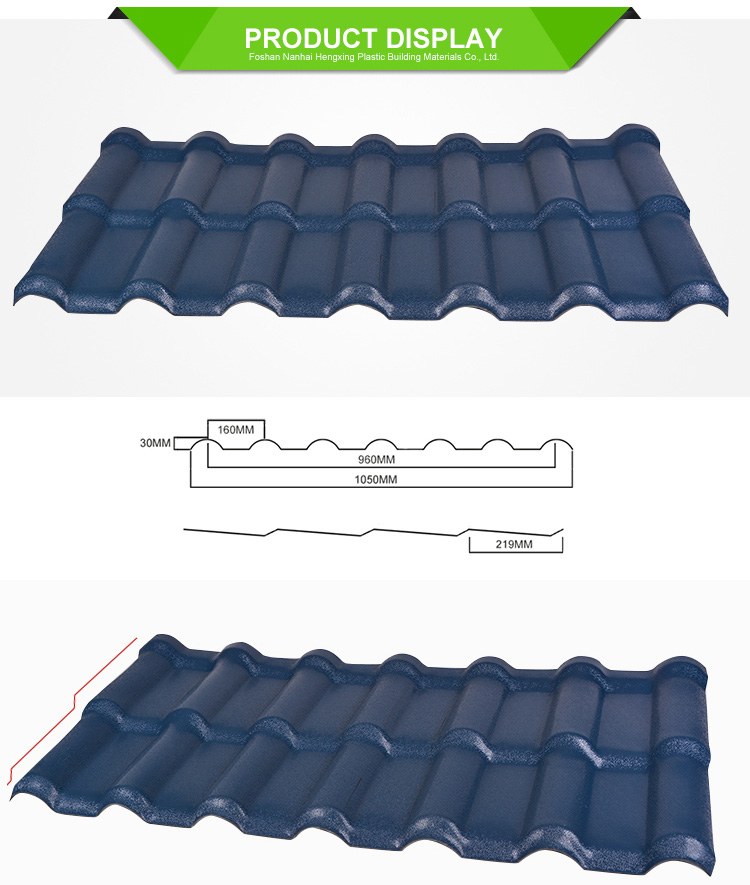 ASA synthetic resin roofing tile/PVC plastic roof sheet/roof shingle