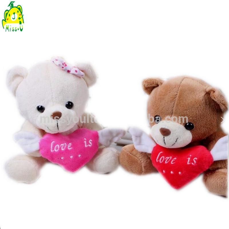 Hot Couple Teddy Bears Valentines Day Stuffed Heart Teddy Bear Toys