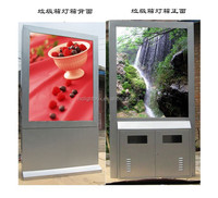 Floor stand Aluminum profile Scrolling Light Box in Shenzhen!