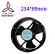 Suntronix industrial axial fan diameter 254mm*89mm. High speed.For DIY Cooling Ventilation fans Exhaust fan motor project.