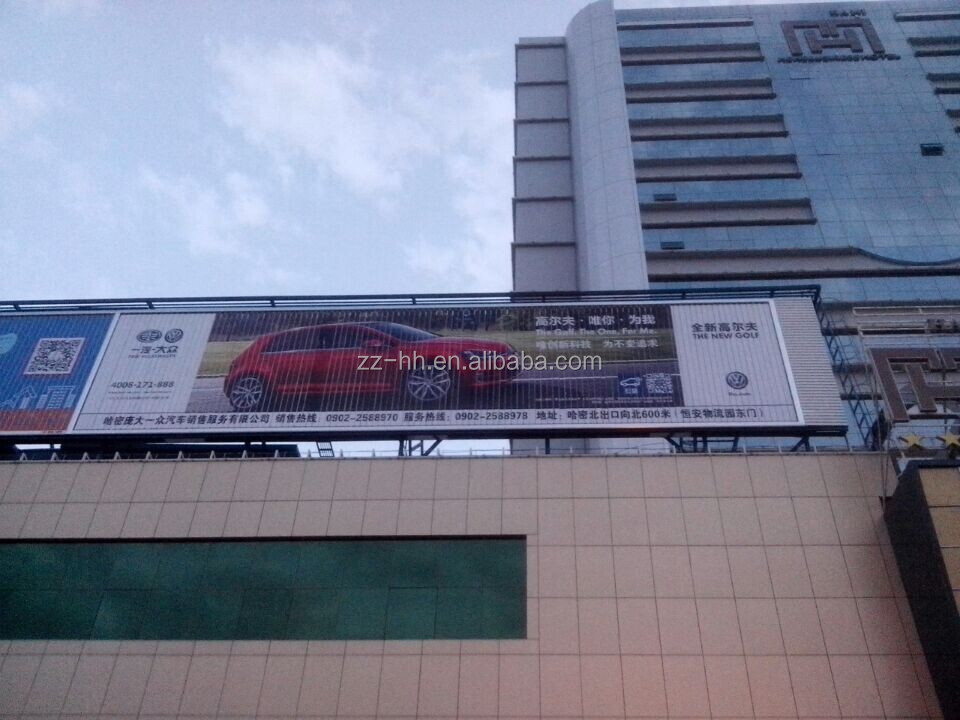 China FIRST el panel OEM billboard