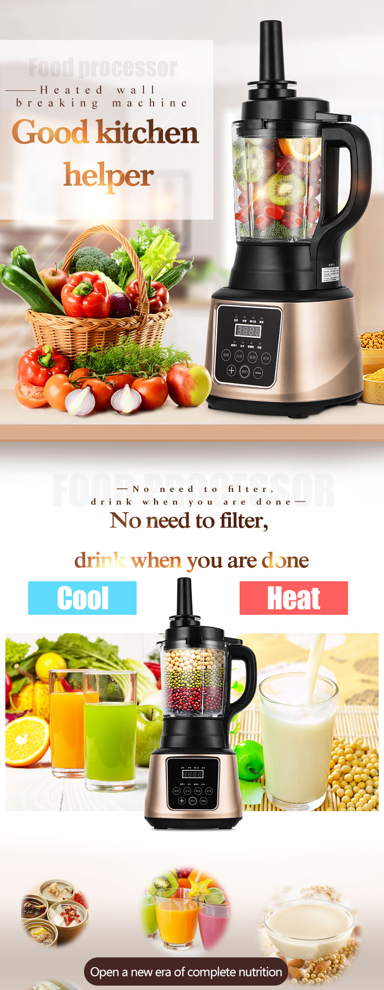 High quality Electrical Appliance  Electric Blender for home