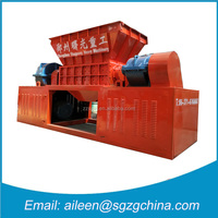 Large-scale Scrap metal steel iron aluminum can shredder machine(High Quality)