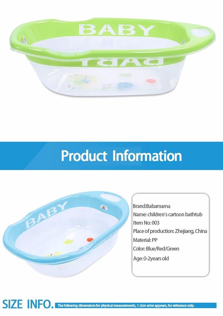 Plastic Baby Bathtub Shower,Tub Of Kids Outdoor Hot Tub Spa - Buy ...