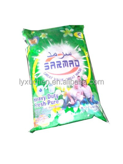 OEM detergent powder with bulk packing cheap price