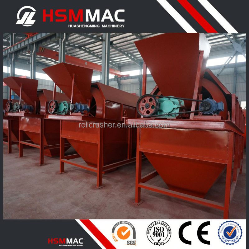HSM Proffesional Mining Sand Ore Trommel Screen For Solid Wastes