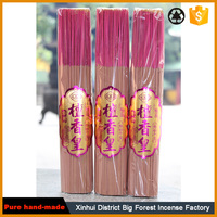 Raw color cedar powder incese