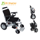 FDA pproved 8'',12'' brushless portable lightweight motorized wheelchair used