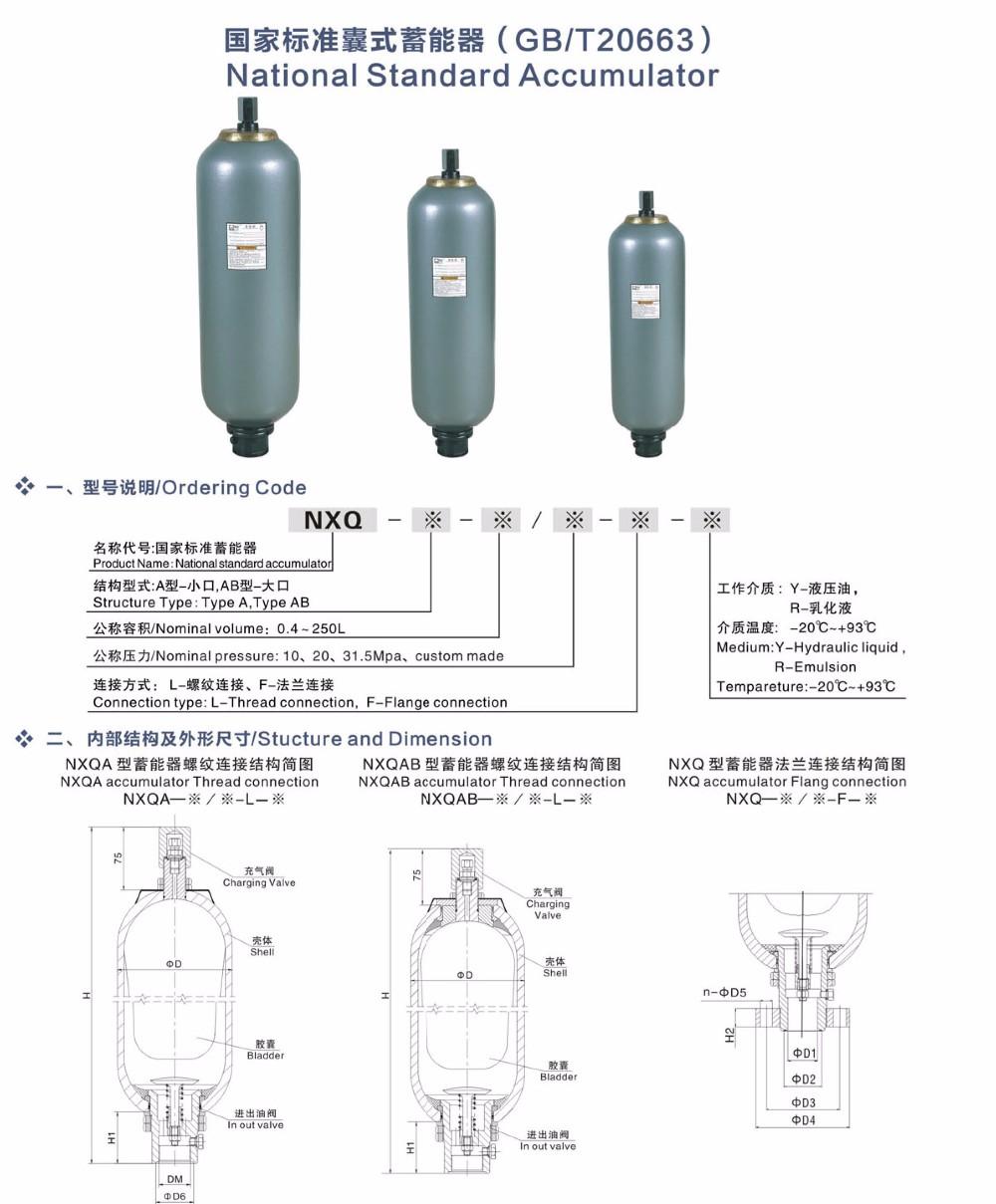 Integral Hydraulic Accumulator Calculator Suppliers Nxqab-4/31 5-l Volume  4l Pressure 350bar - Buy Hydraulic Accumulator Calculator,Hydraulic