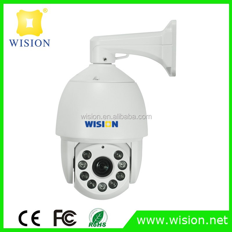 "6"" 2MP IP high speed dome Camera, dome PTZ camera outdoor security"