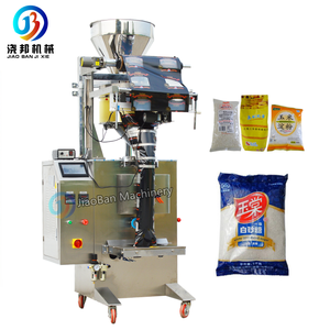 500g 1kg Automatic packing machine for rice/sugar/peanuts