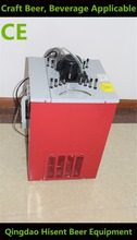 hot selling automatic draft beer cooler machine