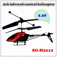 cheap 2ch infrared control plastic mini helicopter baby toy