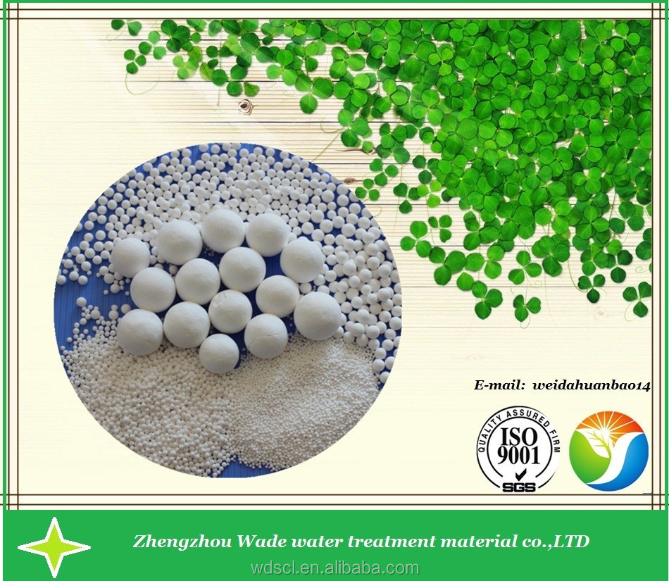 Chemical industry activated alumina ball ka403 for producing peroxide hydrogen