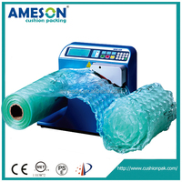 high quality protective air bubble film making machine