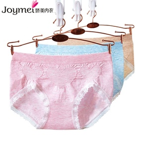 factory supply cotton girl brief sexy underwear adults ladies seamless women panties