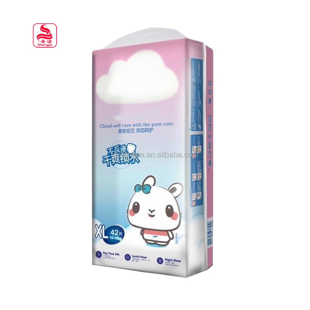 competitive price dry surface disposable bambino nappies Japanese adult baby diaper diaper girls