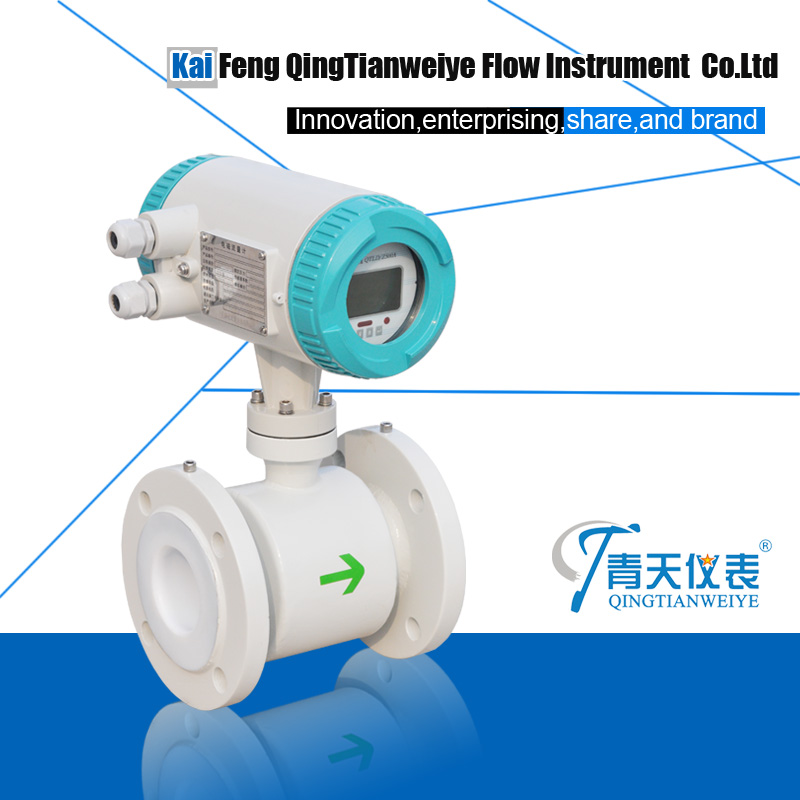 auto magnetic flow meter for conductive liquid