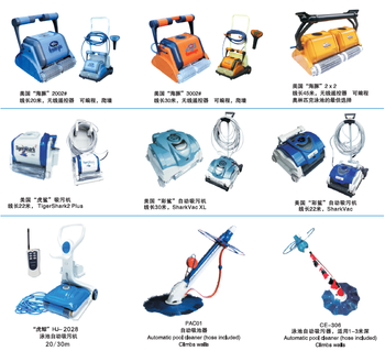 Pool tile cleaning equipment made in china swimming pool - Swimming pool tile cleaning machine ...