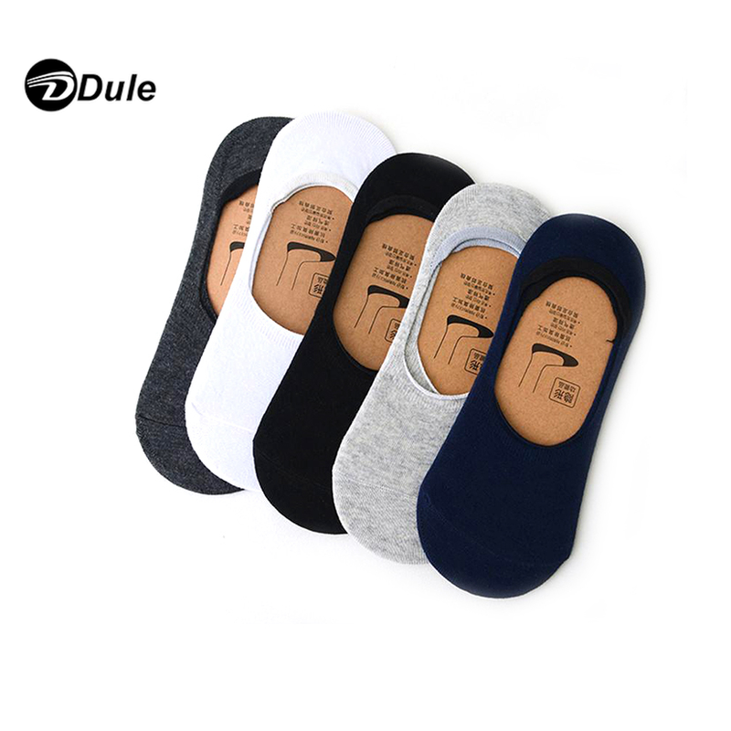 DL-II-0266 men socks invisible summer socks mens mens hidden socks