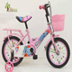 Mini small wheel balance bike for 2 year old / cheap price Baby running Bike / 10 Inch Balance Bike have pedal