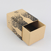 Customized Paper Gift Box Empty Storage Box Kraft Paper Gift Box