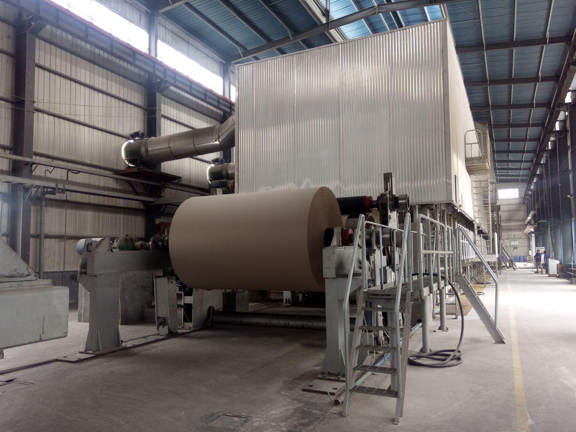 kraft paper machine price