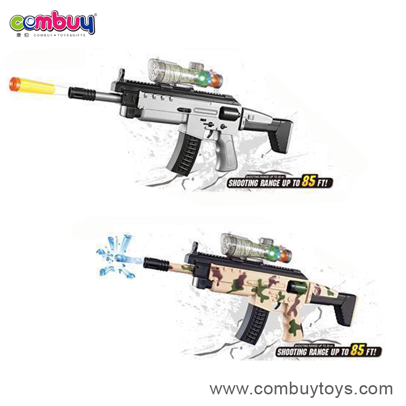 2 in 1 soft outdoor play game toy electric water bullet gun