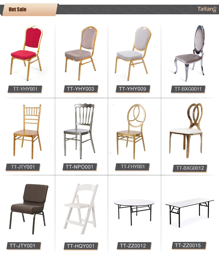 ที่มีคุณภาพสูงราคาที่ดีที่สุดซ้อนโรงแรมเช่าที่จัดเลี้ยงเก้าอี้โลหะ