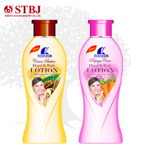 Roushun Cocoa butter /Carrot Hand & Body lotion