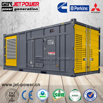 Factory backup generator 900kva 1000kva soundproof container used diesel generator set