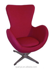 Desk Egg Chair, Desk Egg Chair Suppliers And Manufacturers At Alibaba.com