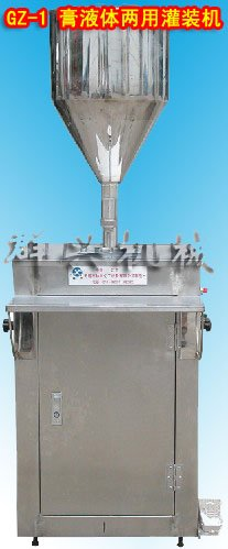 GZ-1 cream/liquid filling machine