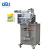 Best price Automatic washing powder packing machine soap detergent powder packing machine