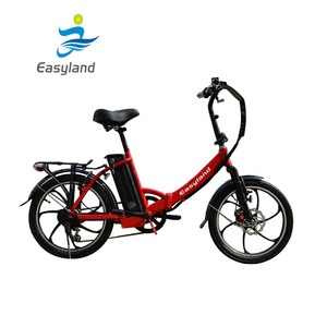 2 Wheels folding electric bicycle 20inches with lithium battery